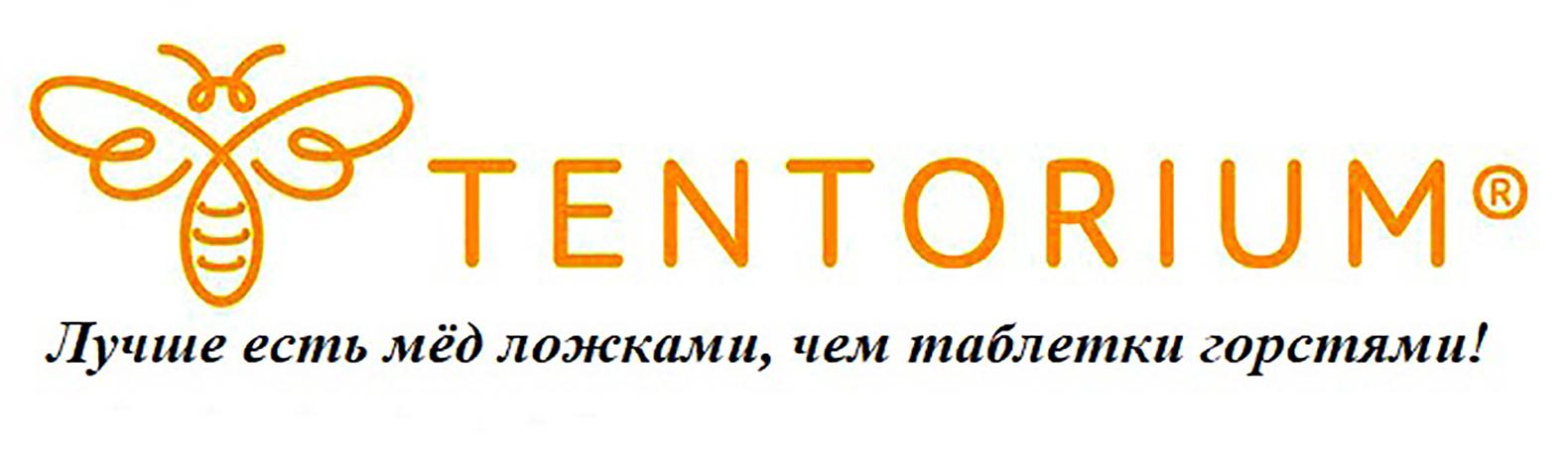 Официальный дистрибьютор в Беларуси